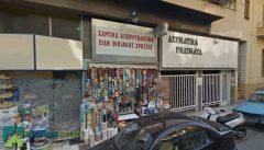 Commercial Space, Store - Athens, Pagrati • Επαγγελματικός Χώρος, Κατάστημα