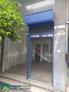 ΑΘΗΝΑ, Παγκράτι, κατάστημα